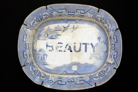 karen ryan beauty